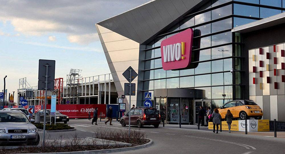 Centrum Handlowe VIVO w Stalowej Woli
