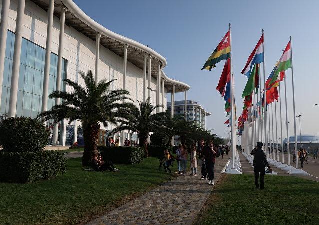 Park Olimpijski w Soczi