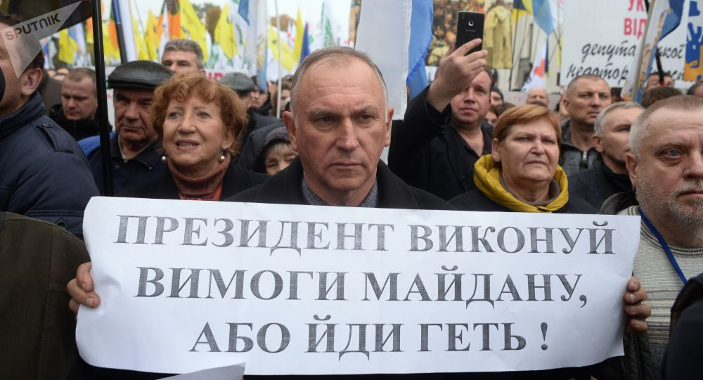 Uczestnicy mitingu w Kijowie domagają się zmian