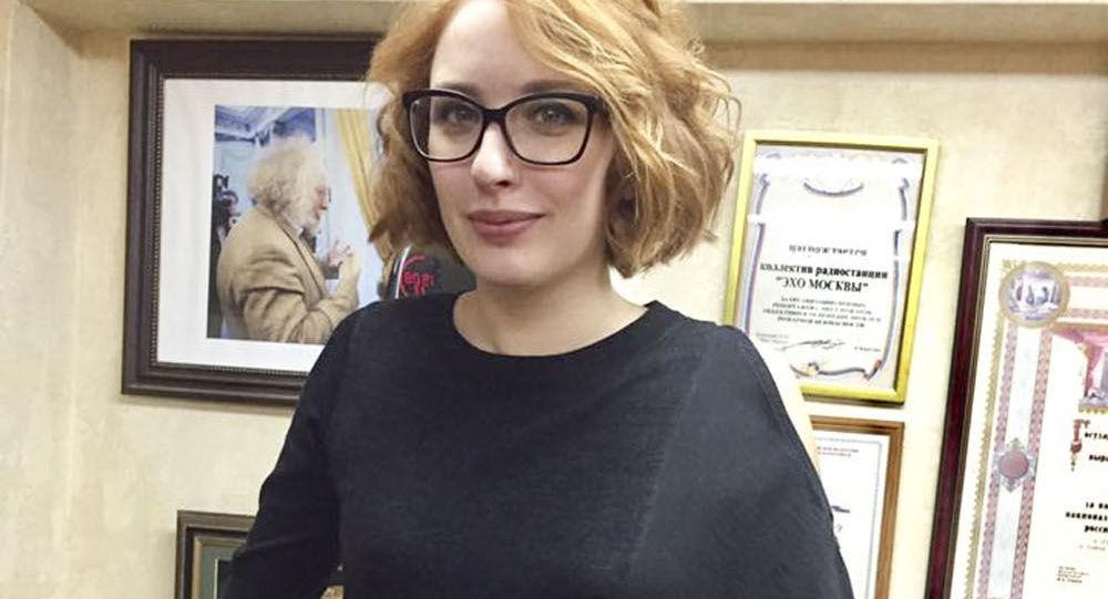Tatiana Felgengauer