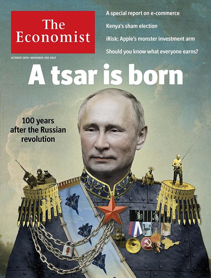 Okładka The Economist z 28 października 2017