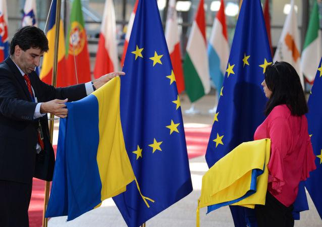 Flagi UE i Ukrainy
