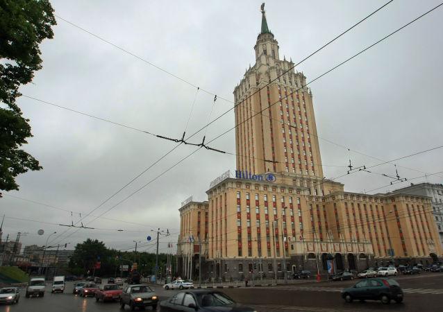 Hotel Hilton w Moskwie