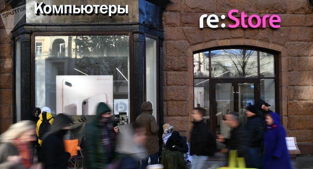 Sklep firmowy Apple re:Store przy ulicy Twerskiej w Moskwie