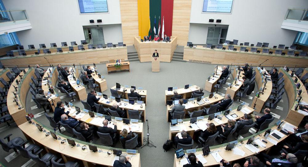 Siedziba Sejmu Republiki Litewskiej w Wilnie