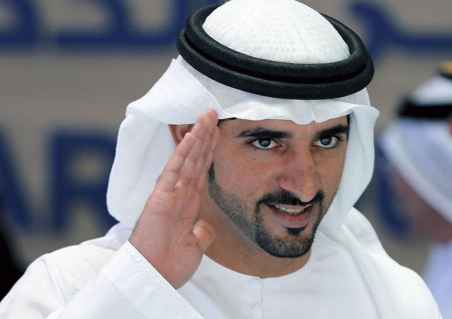 Szejk Hamdan bin Mohammed bin Rashid Al Maktoum