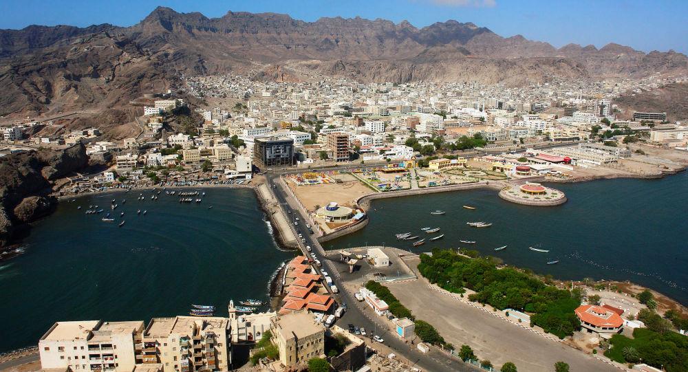 Widok na jemeńskie miasto Aden