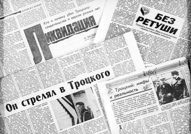 Artykuły prasowe o Lwie Trockim