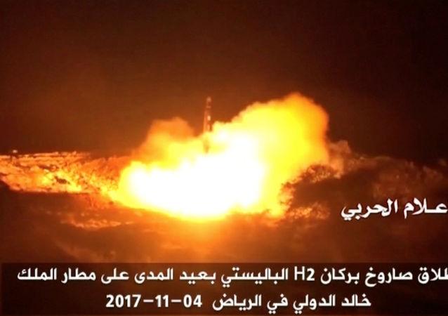 Odpalenie przez jemeńskich powstańców rakiet balistycznej w stronę Rijadu