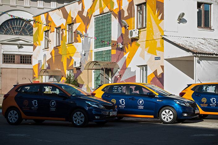 Jedna z moskiewskich firm car sharingowych Belkacar