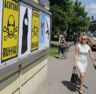 Plakaty antyrosyjskie w Warszawie