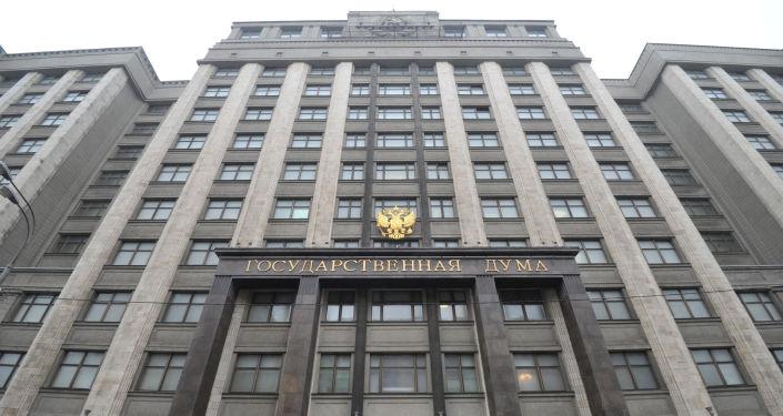 Budynek Dumy Państwowej Rosji
