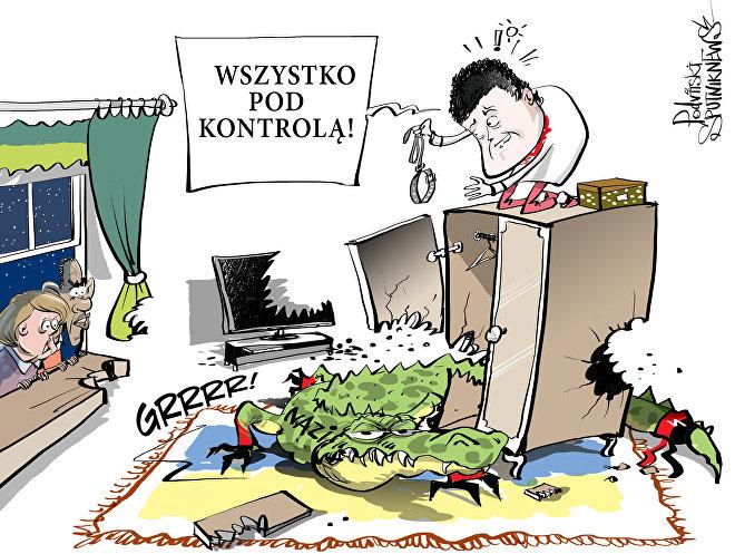 """Ukraińska nacjonalistyczna organizacja """"Prawy Sektor"""" wychodzi spod kontroli."""