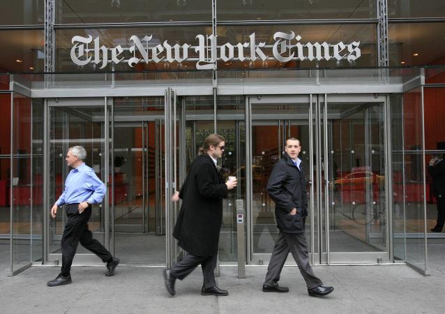 Wejście do siedziby gazety The New York Times