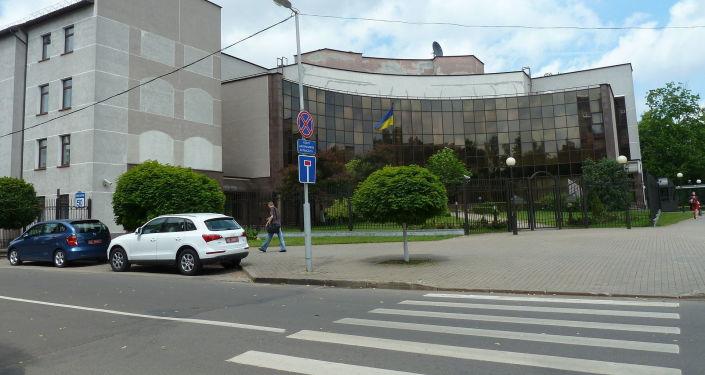 Budynek ambasady Ukrainy w Mińsku
