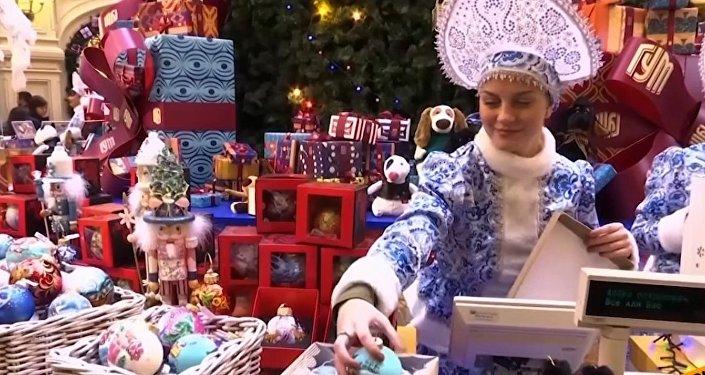 Dekoracje świąteczne w Gum