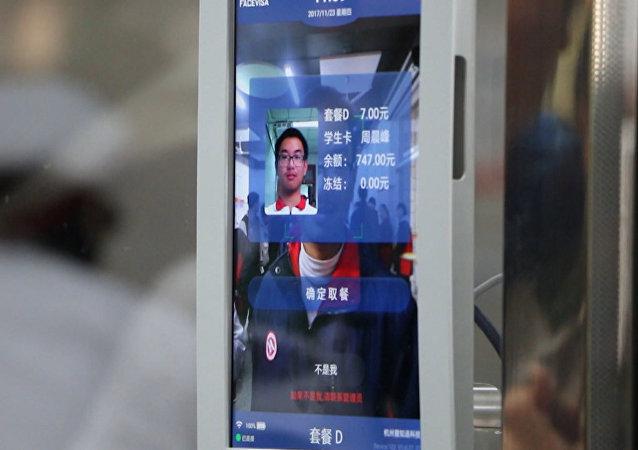 System rozpoznawania twarzy w chińskich szkołach