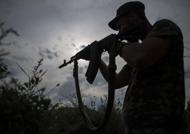 Konflikt na Ukrainie