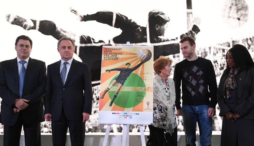 Prezentacja oficjalnego plakatu MŚ-2018 w ramach pokazu oficjalnego pociągu MŚ-2018, poświęconego historii Mistrzostw Świata w Piłce Nożnej