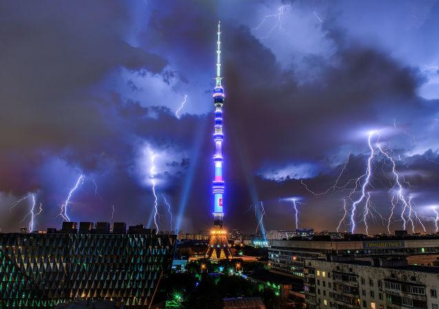 Burza nad Moskwą