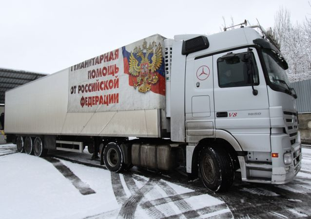 Ciężarówka MSN Rosji z pomocą humanitarną dla mieszkańców Donbasu