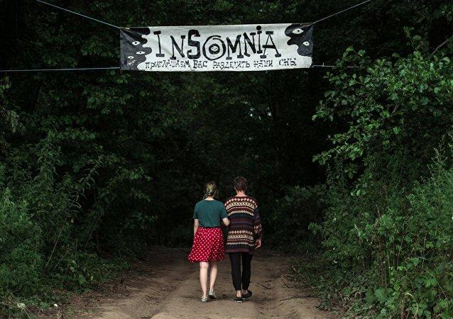 Festiwal animacji Insomnia