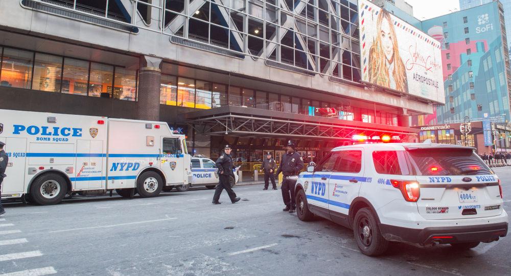 Miejsce wybuchu w Nowym Jorku