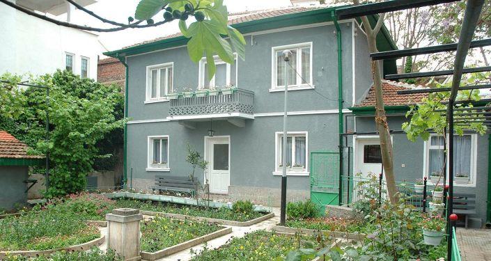 Dom Wangi
