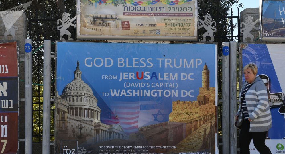 Plakat w Jerozolimie, reakcja na decyzję Trumpa