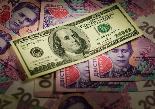 Dolary i hrywny