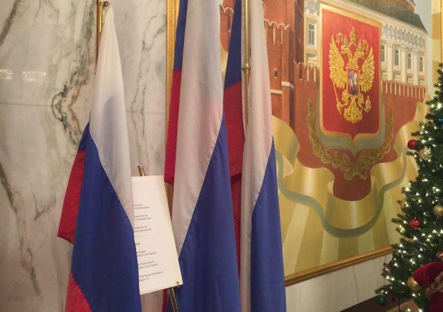 Flagi usunięte z rosyjskich placówek dyplomatycznych w USA