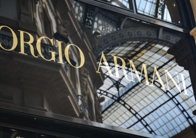 Sklep Giorgio Armani w Mediolanie
