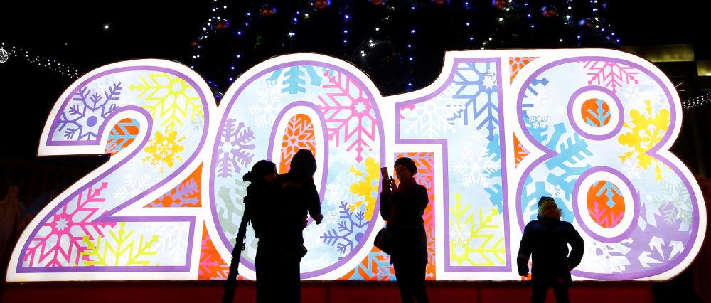 Świąteczne iluminacje w Mińsku