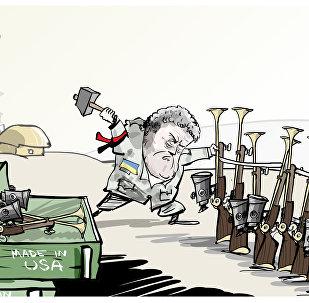 Amerykańska broń strzelecka trafi na Ukrainę