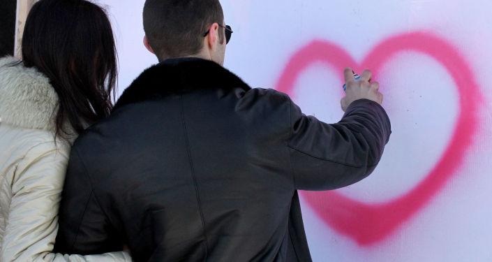 Mieszkańcy Władywostoku w czasie świętowania Walentynek