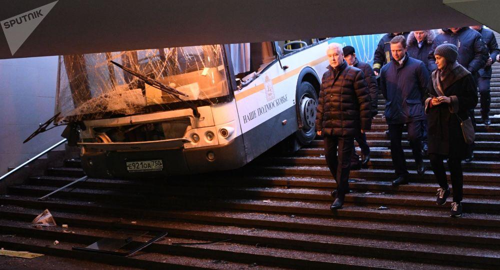 Wypadek autobusowy w Moskwie