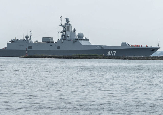 """Fregata """"Admirał Gorszkow"""