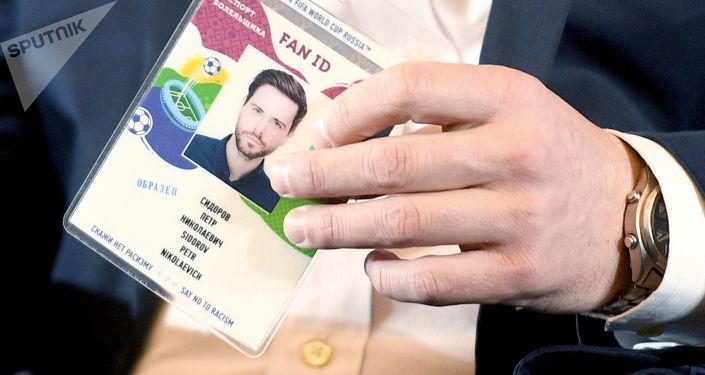 Legitymacja kibica uprawniająca do bezwizowego wjazdu na terytorium Rosji na czas MŚ 2018