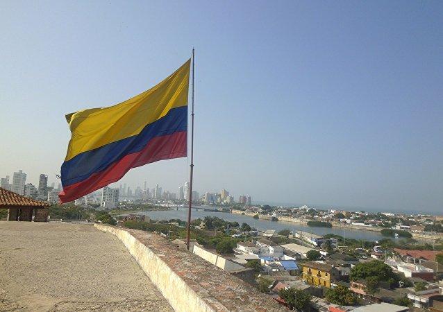 Kolumbijska flaga