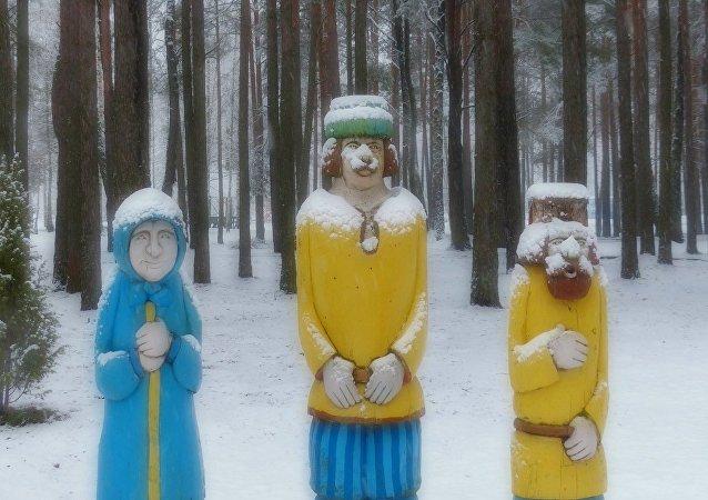 Park leśny w okolicach białoruskiego miasta Rohaczów.