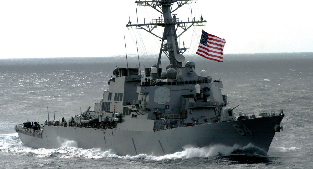 USS Carney DDG-64