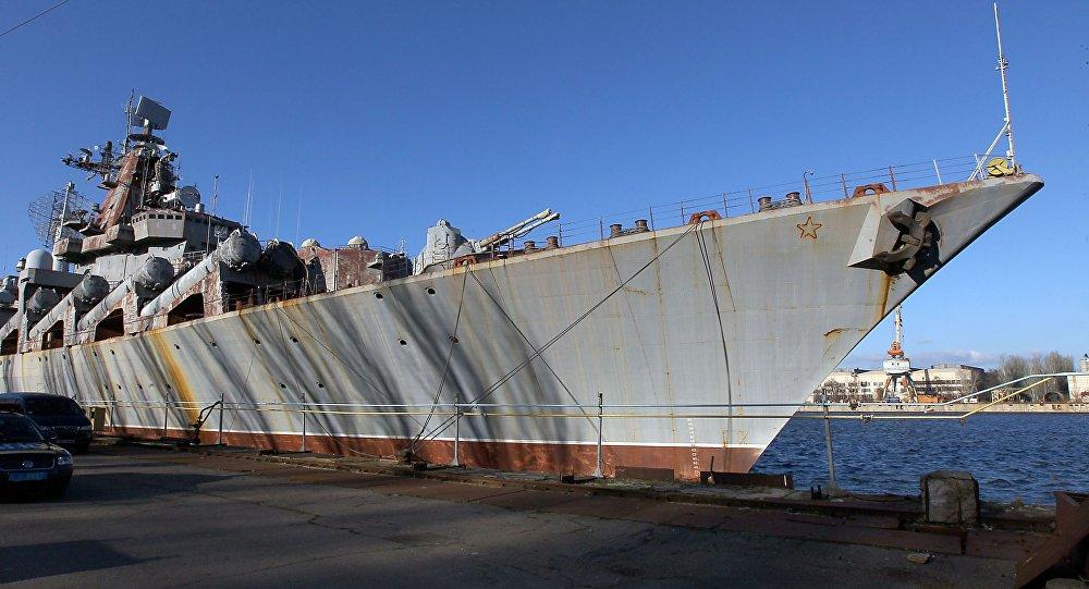 Krążownik rakietowy Ukraina