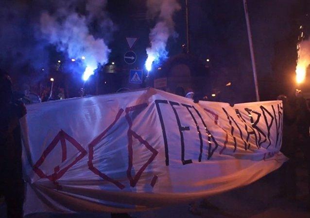 Ukraińscy radykałowie zorganizowali akcję obok Ławry Peczerskiej
