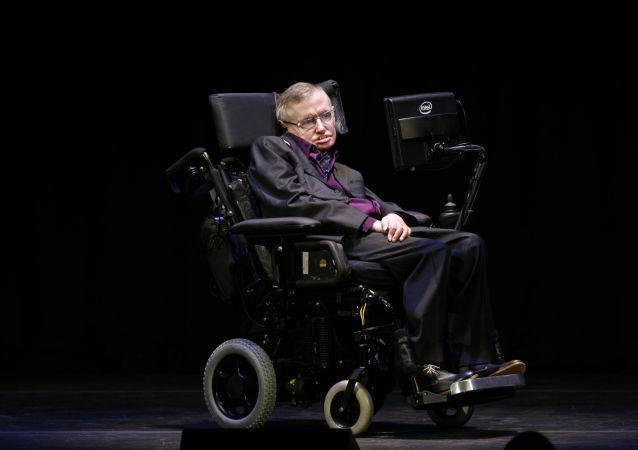 Brytyjski naukowiec Stephen Hawking