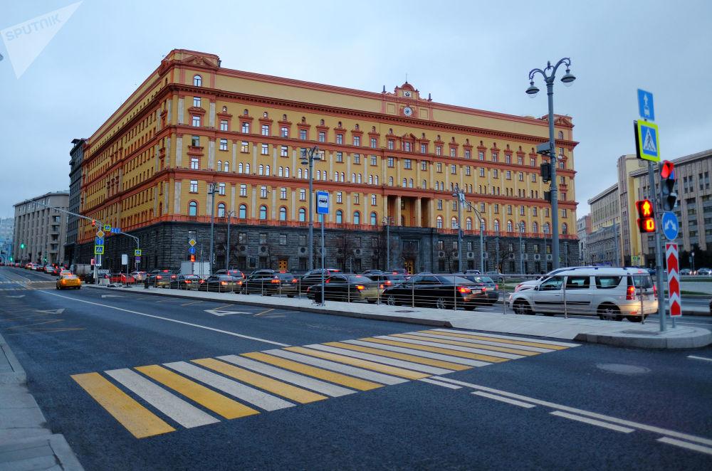 Budynek FSB na Placu Łubiańskim w Moskwie, 2017 rok