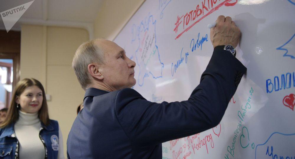 Putin w sztabie wyborczym, Moskwa
