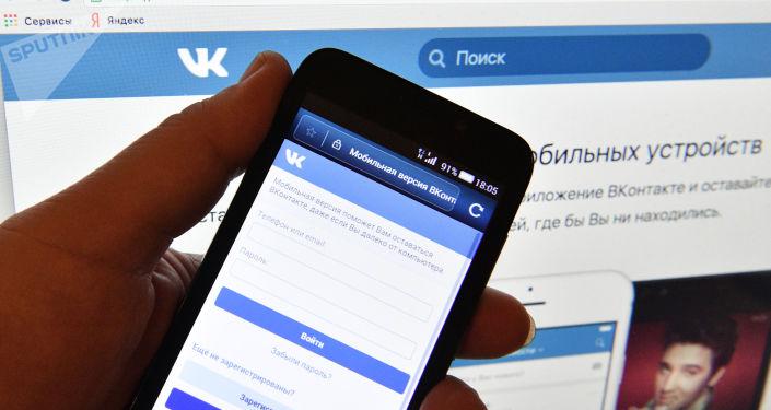 """Strona sieci społecznościowej """"VKontakte na ekranie smartfona"""