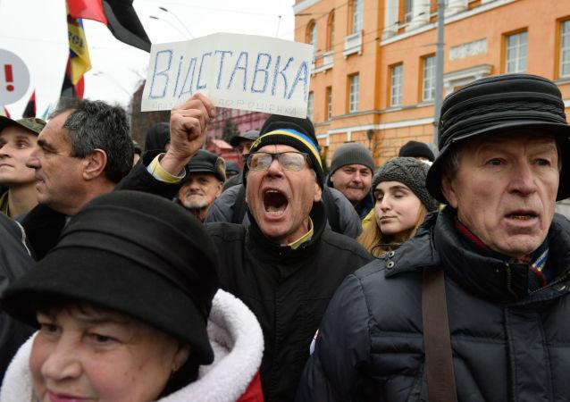 Marsz w Kijowie przeciwko władzom Ukrainy