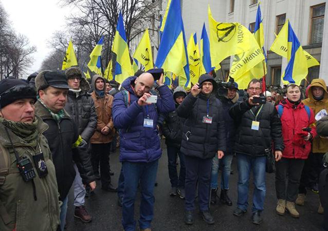 Akcja przed budynkiem Rady Najwyższej w Kijowie. 16 stycznia 2018