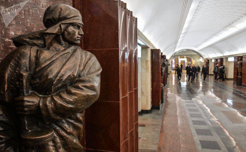 Stacja moskiewskiego metra Baumanskaja